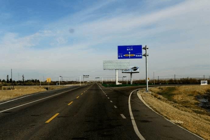布尔津至吉木乃口岸高速公路开建