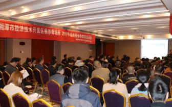 湘潭经开区禁毒委:全面部署今年易涉毒场所管理工作!