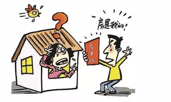 买房还能碰到假房东?交易不成居然上门骚扰
