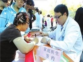 今后鼓楼区居民可签约家庭医生 部分项目还免费
