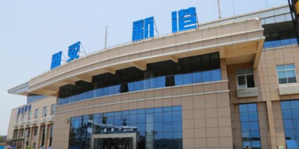 广东湛江水域发生船舶碰撞事故 2人下落不明