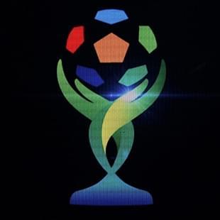 2017中国杯