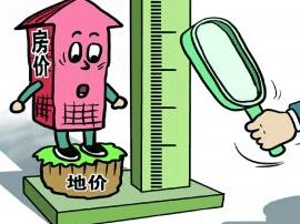 房地产行业结构问题 土地成本升高挤压利润空间