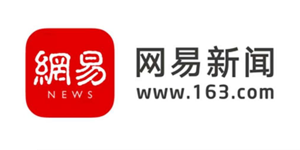 网易新闻阜阳运营中心招聘英才
