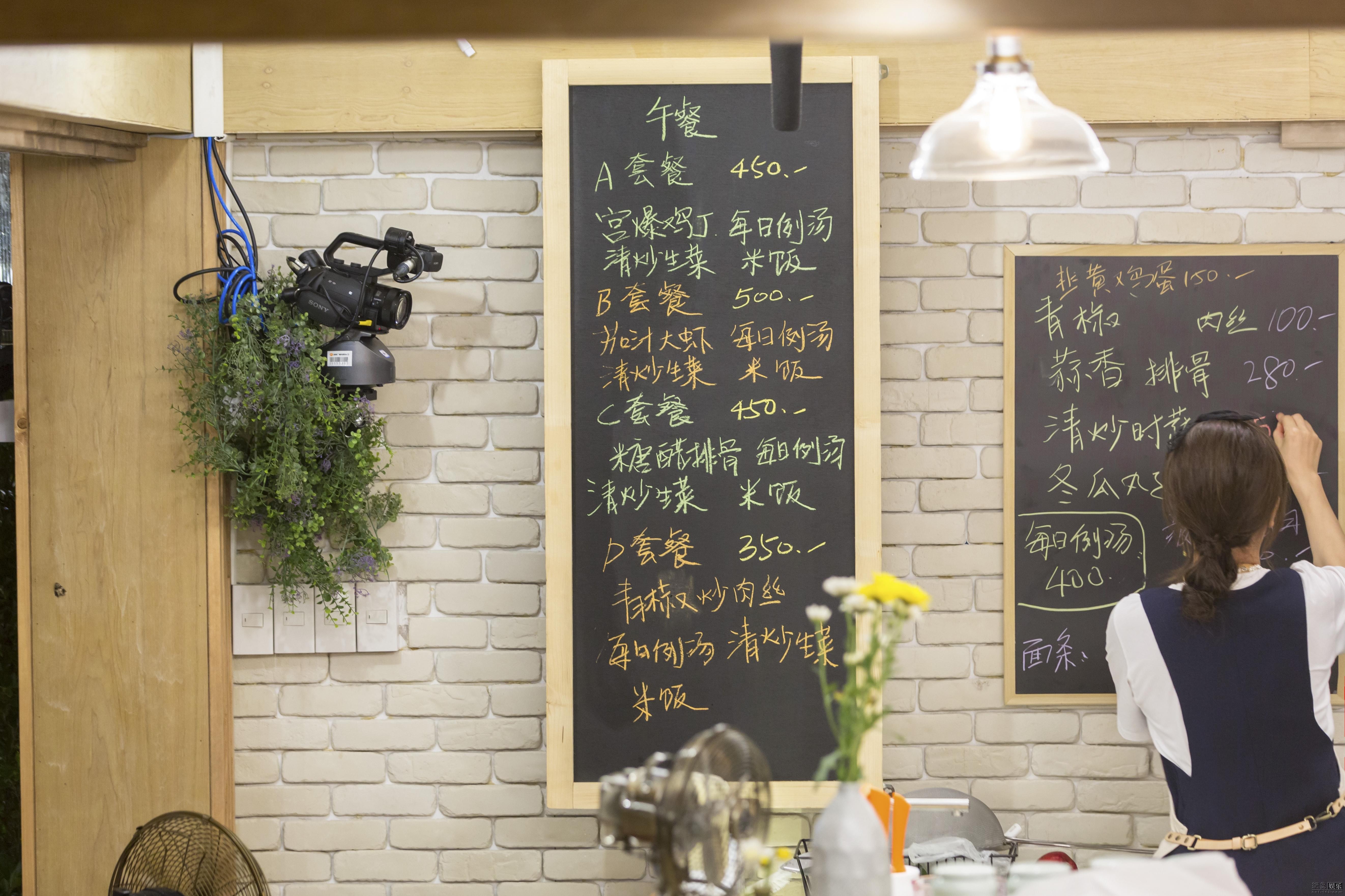 《中餐业》套餐新鲜上线 黄晓明被剥夺定价权利