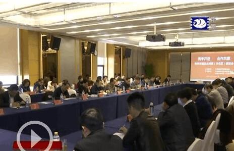 银政企对接互惠共赢  荆州7家企业获融资1.282亿