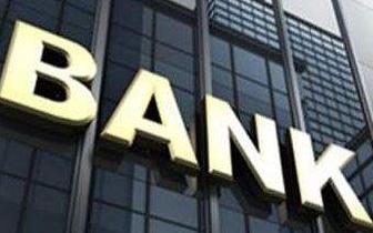 乌当农商行向股东贷款大增 4户贷款额超股东出资额
