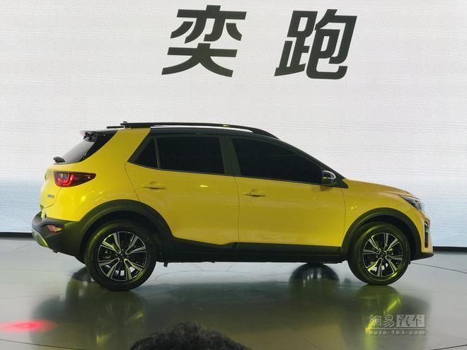 下半年上市 起亚奕跑全新小型SUV实现首发