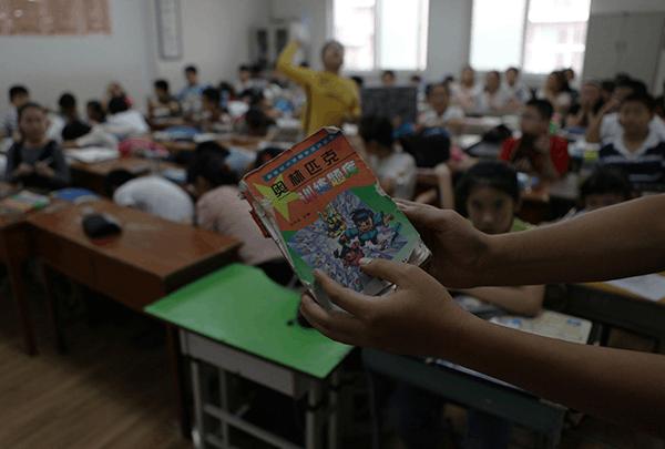 """为什么让孩子学奥数? 因为""""别人家的孩子都在学"""""""