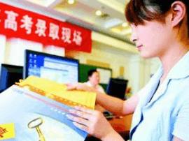 2017年河南高招 提前批次院校投档7.4万余份