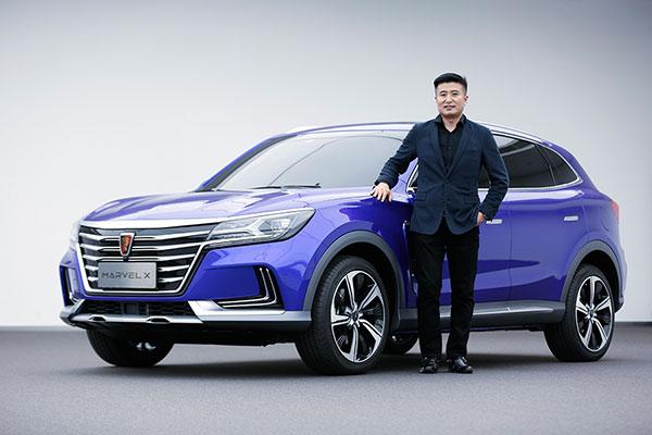 车匠:荣威MARVEL X引领电动车设计哲学