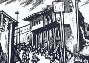 版画家王琦自称是重庆市民