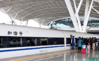 铁路部门10日起迎来大调图 厦门新增1对停运4对列车