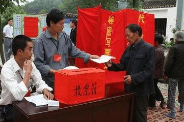 2017年惠州村级换届完成,一降三升有啥新亮点?