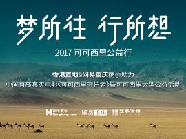 发布会见证中国首部真实电影