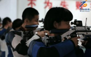 石家庄市射击运动业余学校