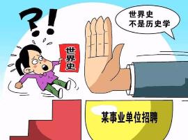 """专业更名影响求职 邯郸教育局表示""""只能这"""