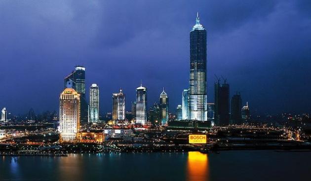中国金茂折让约6.80%配售9亿股现有股份