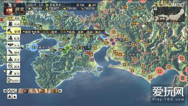《创造》中精美的游戏地图