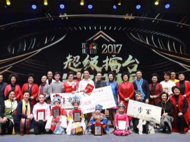 2017戏缘超级擂台年终总决赛敲响战鼓 90后小伙获奖20万