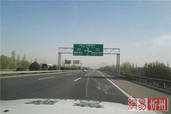 2017年4月20日山西省高速路况信息