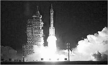 中国航天大事记:第一艘无人试验飞船的处女之行