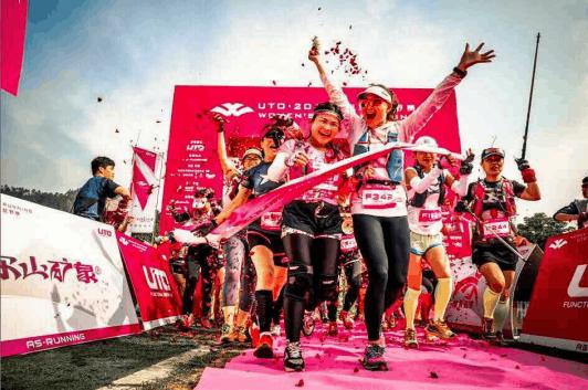 2017杭州女子越野赛热辣开跑