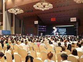 第十三届世界华人直销大会在广州隆重举行 美罗国际集