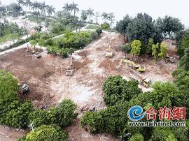 漳州高新区南山水岸项目启动建设