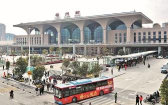 福州火车站迎来短途客流高峰 2日加开26趟列车