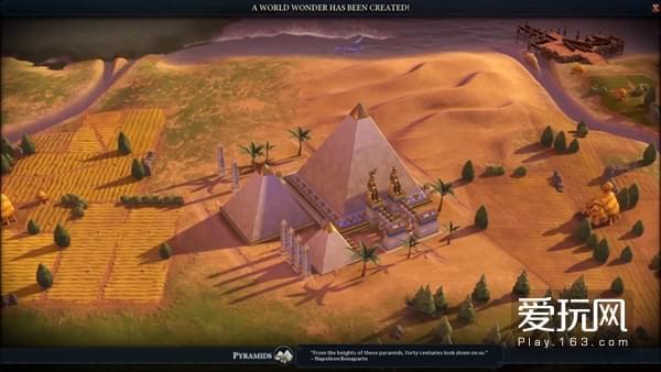 17文明6中的金字塔,中国必抢。