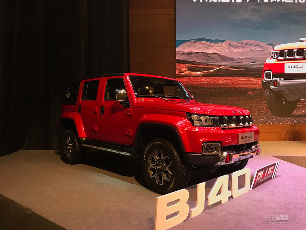 5月上市 BJ40 PLUS预售/BJ80珠峰版发布
