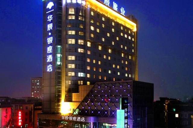 中韩星际嘉年华五一开启狂欢 众多明星选手齐聚杭州