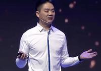 刘强东:我烧钱但我很保守 社会会越来越容忍有钱
