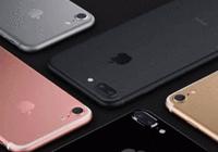 法院:苹果对高通的11项国际诉讼可以继续