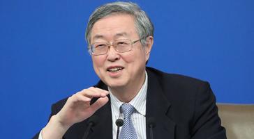 美国原副国务卿:周小川卸任是中国银行界的损失