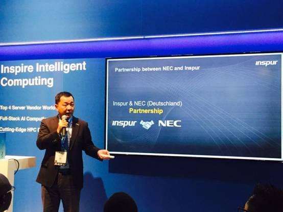 浪潮与NEC(德国)宣布战略合作 开拓欧洲HPC市场
