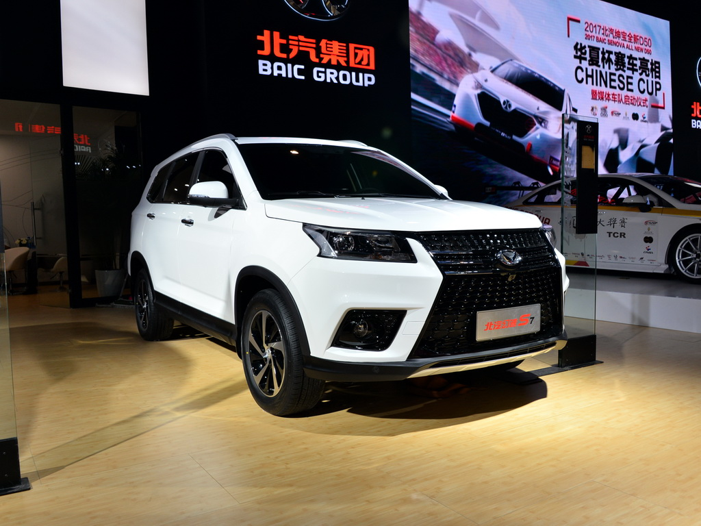 广州车展上市 北汽幻速S7先期推1.5T车型