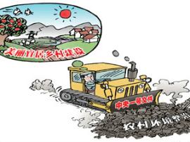 运城市委副书记王瑞宝在临猗调研农村环境整治情况