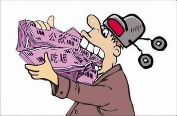 """明察暗访!惠阳专项整治""""潜入地下的公款吃喝"""""""
