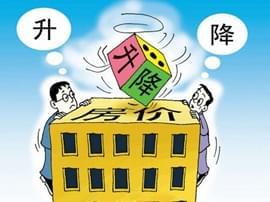 人大常委会工作报告:今年研究制定房地产税法