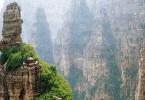 河北两景区将申报国家生态旅游示范区