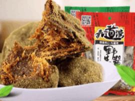 今年花开月正圆!京东超市给你送酸枣了!
