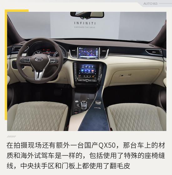 不加长 国产英菲尼迪QX50也要做一股清流