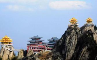 这些建在老君山山顶的房子让外国人惊讶