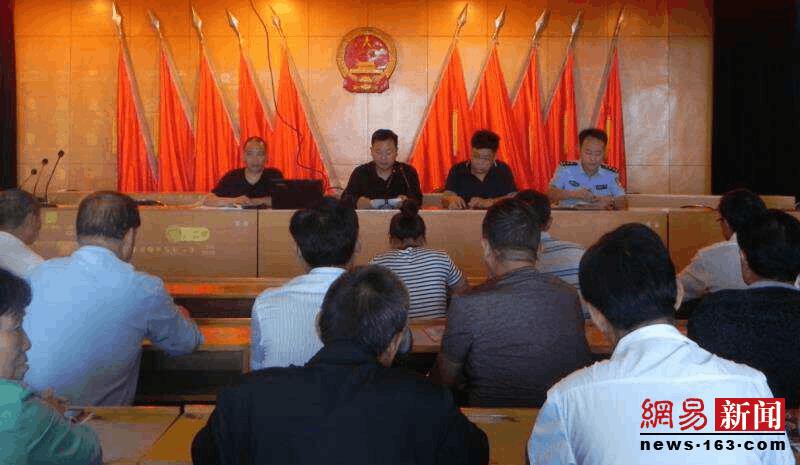 岳村司法所举办人民调解员法律法规及业务培训