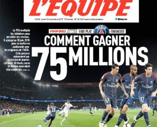 巴黎不卖人亦可财政公平 五管齐下增收7500万欧