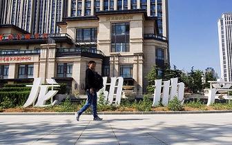 龙湖吴亚军:公司更名不为了业务分拆