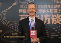 澳大利亚维多利亚大学乔恩:维多利亚大学在中国有很长的合作历史