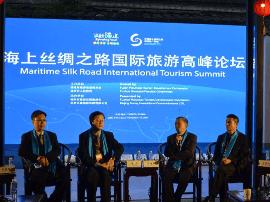 海丝国际旅游高峰论坛在榕举行 全球汇智共谋发展